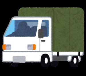 car_kei_truck_horo.png