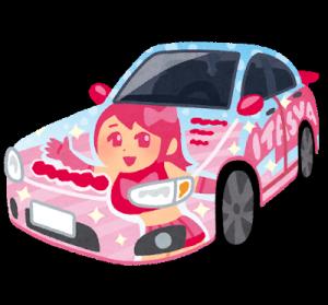 car_itasya.png